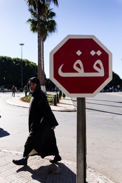 Que coi fa fotografiant un stop? Aquests turistes... © Clara go